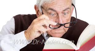 عینک پیر چشمی Presbyopia