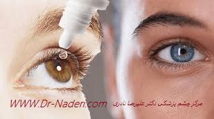 گلوکوم یا آب سیاه Glaucoma