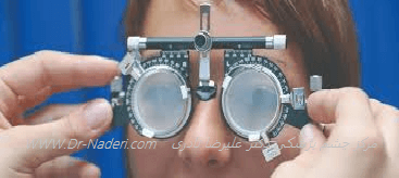 پیر چشمی presbyopia