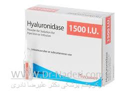 هیالورونیک اسید filler injection